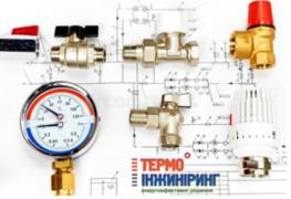 Designing and installing boilers, gas and water supply