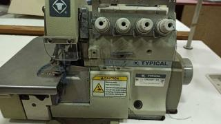 Industrial sewing equipment