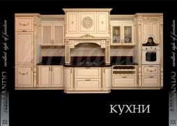 Кухня на заказ по индивидуальному проекту Киев