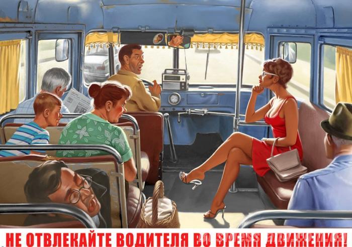 Требуется водитель на камаз55111самосвал,по городу и области требуется водитель на