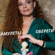 Магическая помощь в Киеве. Обряды любовные