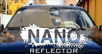 "Nano Reflector ""Automobile"""