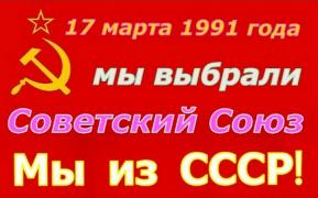 Of the Soviet Union. Commercial Director, lawyer, Manager. Summary. Odessa