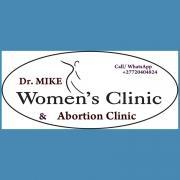 ''+27720404824'' Best Women's Clinic & Abortion Clinic in Kagiso