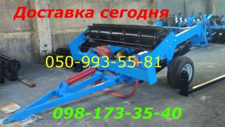 Roller KIP-6 chopping / shredder of crop residues VAT Compensation