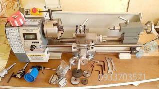 Screw-cutting lathe