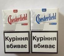 Сигареты Chesterfield (Blue, Red) (330$) оптом