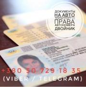 The documents for the car: registration, driver's license (right